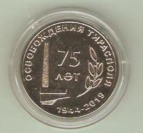 "Moldova Moldova Transnistria 2019  Coins ""75 Years Of The Liberation Of Tiraspol"" UNC - Moldova"