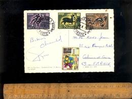 SAN MARINO Saint Marin X9 Timbres 1971 Signes Du Zodiaque + Walt Disney X9 Stamps - San Marino