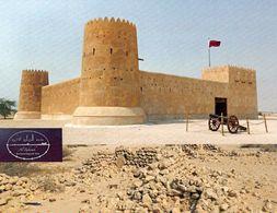 1 AK Qatar * Die Festung Al Zubarah - Das Fort Wurde In Den 30iger Jahren 1938 Fertig Gestellt * - Qatar