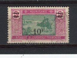 MAURITANIE - Y&T N° 55° - Oblitérés