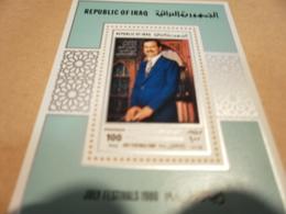 Miniature Sheet July Festival 1980 Saddam - Iraq