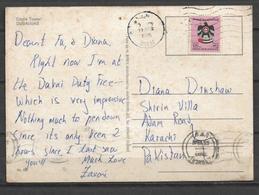 USED POSTCARD , VIEW CARD UNITED ARAB EMIRATES TO PAKISTAN - Emirati Arabi Uniti