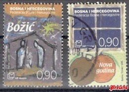Bosnia Croatian Post –Christmas+New Year  2015 Used - Bosnie-Herzegovine