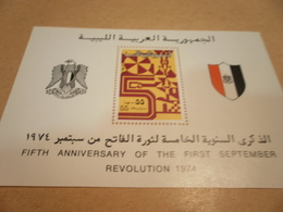 Libya Miniature Sheet 5th Anniversary Of 1st Sept Revolution Perf - Libya