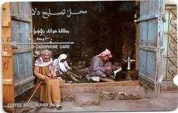 BAHRAIN MAGNETIC 1ST ISSUE PICTORIAL PHONECARD MODERN BAHRAIN SERIES COFFEE POTS SHOP (BAHC) 1 BAH - Bahrain
