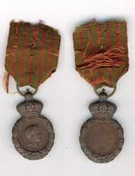 MEDAILLE DE SAINTE HELENE. ETAT TTB/SUP. - Medals