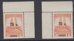 Belgisch Congo 1941 Opdruk 75c Op 1.75fr (bladhoek) 2x  ** Mnh (42933A) - 1923-44: Ongebruikt
