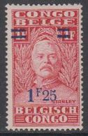 Belgisch Congo 1931 Stanley Ovptd 1.25F Op 1F ** Mnh (42933M) - 1923-44: Ongebruikt