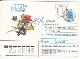 Ukraine  To Moldova  , 1992 , Machine Stamp  , Used Recomanded Pre-paid Envelope - Ukraine