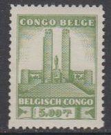 Belgisch Congo 1941 Monument Koning Albert I Te Leopoldstad 5 Fr  1w  ** Mnh (42933L) - 1923-44: Ongebruikt