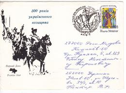 Ukraine  To Moldova  , 1992 , Kazaki  , National Costumes , Used Privat FDC - Ukraine