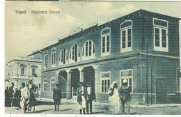 """TRIPOLI (LIBIA)RISTORANTE VALIANI,B/N-ANIMATA-TIMBRO """"COMANDO 2° BATTAGLIONE-89° FANTERIA""""1913-CENSURA - PER NAPOLI - Guerra 1914-18"""