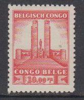 Belgisch Congo 1941 Monument Koning Albert I Te Leopoldstad 10Fr  1w (see Scan) ** Mnh (42933P) - 1923-44: Ongebruikt