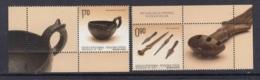 18.- BOSNIA I HERZEGOVINA BANJA LUKA 2014 ARCHAEOLOGY - Arqueología