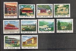 China Chine MNH 1971 - 1949 - ... República Popular
