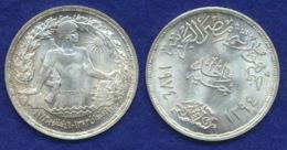 Ägypten 1 Gunayh 1974 Oktoberkrieg Ag720 15g - Egypt