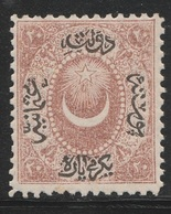 Turkey, Ottoman Empire 1865 - Sc J6, 2pa. Perf 12.1/2 - Postage Due - MLH - Unused Stamps