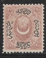 Turkey, Ottoman Empire 1865 - Sc J6, 2pa. Perf 12.1/2 - Postage Due - MLH - 1858-1921 Ottoman Empire