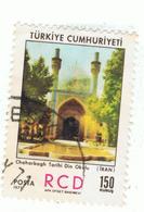 TURKEY»1971»MICHEL TR 2230»USED - 1921-... Republiek