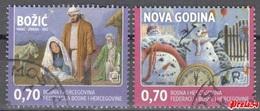 Bosnia Croatian Post :Christmas And New Year 2012 Used - Bosnie-Herzegovine