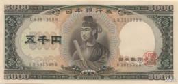 Japan 5000 Yen (P93b) (Pref: LR) -UNC- - Japon