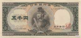 Japan 5000 Yen (P93b) (Pref: LY) -UNC- - Japan