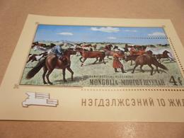 Miniature Sheet Mongolia Horseherd Horse Herd - Mongolia
