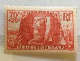 Timbre France YT 423 (*) 1939, A La Gloire Du Génie Militaire 70c+50c Rouge (côte 7 Euros) – 91 - Ongebruikt