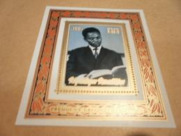 Miniature Sheet Perf Président Kayibanda Rwanda 1973 - Other