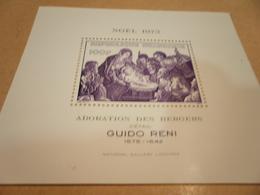 Miniature Sheet Perf Christmas Noel Rwanda 1973 - Other