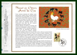 France CEF N° 1750 Yv. 3749 Année Du Coq 2005 Year Of The Rooster Poule - Astrologie