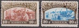 Russia 1929 Mi 361-362 MH * - 1923-1991 URSS