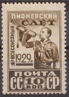 Russia 1929 Mi 363 MLH . - 1923-1991 URSS