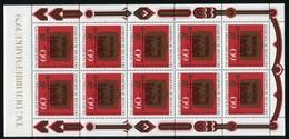 1023 Erster 10er-Bogen Tag Der Briefmarke 1979, Postfrisch - BRD