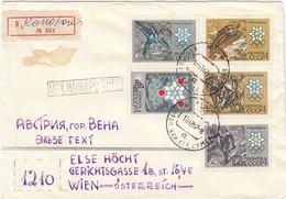 1968GRENOBLE - UdSSR - MiNr: 3393-3397 Komplett Auf RekoBeleg - Winter 1968: Grenoble