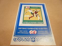 Miniature Sheet Football World Cup 1974 Perf - Bulgaria