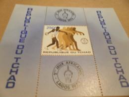Miniature Sheet Discus Lagos 1973 - Chad (1960-...)