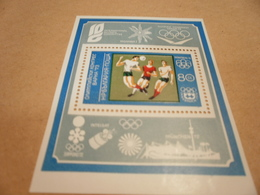 Miniature Sheet 1973 Football Olympics - Bulgaria