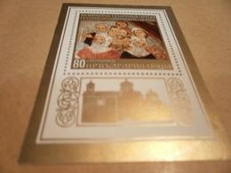 Miniature Sheet Bulgaria - Bulgaria
