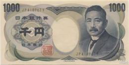 Japan 1000 Yen (P100d) (Pref: JP) -UNC- - Japan