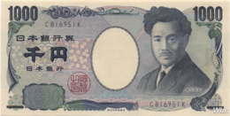 Japan 1000 Yen (P104a) (Pref: C) -UNC- - Giappone