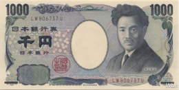 Japan 1000 Yen (P104d) (Pref: LW) -UNC- - Giappone
