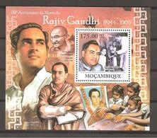 MOZAMBICO - 2011 RAJIV GANDHI Primo Ministro Indiano Assassinato Nel 1991 Foglietto Nuovo** MNH - Altri