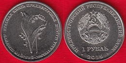 """Transnistria 1 Rouble 2019 """"Lily Of The Valley"""" UNC - Moldova"""