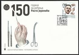 Bosnia Serbia 2019 Dr Risto Jeremic Surgeon Surgery Medicine Instruments Health Science FDC - Bosnie-Herzegovine