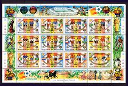 Lesotho 1982 World Cup Football Sheetlet (margins Folded) Unmounted Mint. - Lesotho (1966-...)