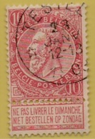 MW-3466    *  TESTELT *    OCB 58   Sterstempel    COBA  15 - 1893-1900 Fine Barbe