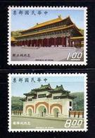 1970 Martyrs Shrine Stamps Architecture Soldier Army Temple Taiwan Scenery - History