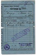 1935 YUGOSLAVIA, KINGS OFFICE, REFERRAL, UPUTNICA - Historical Documents