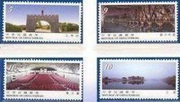 2009 Quemoy ( Kinmen ) Scenery Stamps Mount Rock Battle Soldier Geology Island Reservoir Lake Martial Flag - Holidays & Tourism